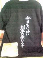 Tshirt_2