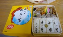 740円→780円