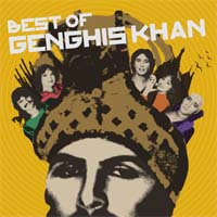 Best of Genghiskhan